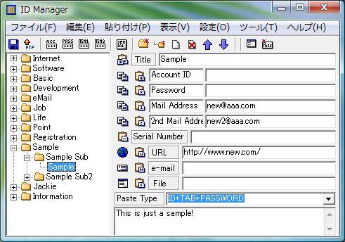 idm_screen